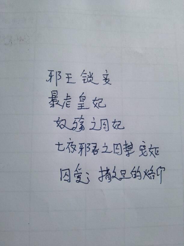 恶魔哥哥的禁宠!虐文古代:再生缘:我的温柔暴君!妾本惊华!奴儿七七!