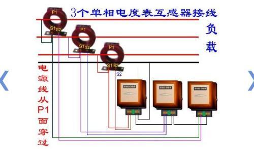 求三个单相电表接三个互感器接线图(500x293,22k)-电表怎么接 三相图片