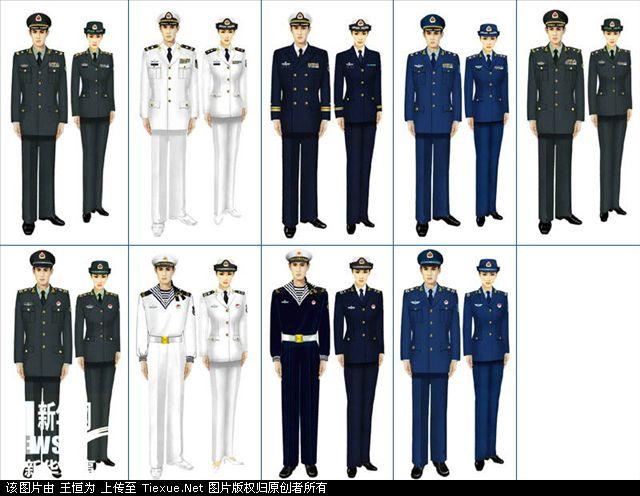 07式军服常服 北京军区首次在京组织军服专项整治行动见闻图片
