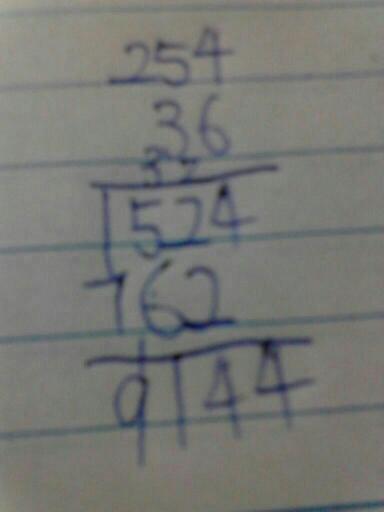 254乘36等于多少