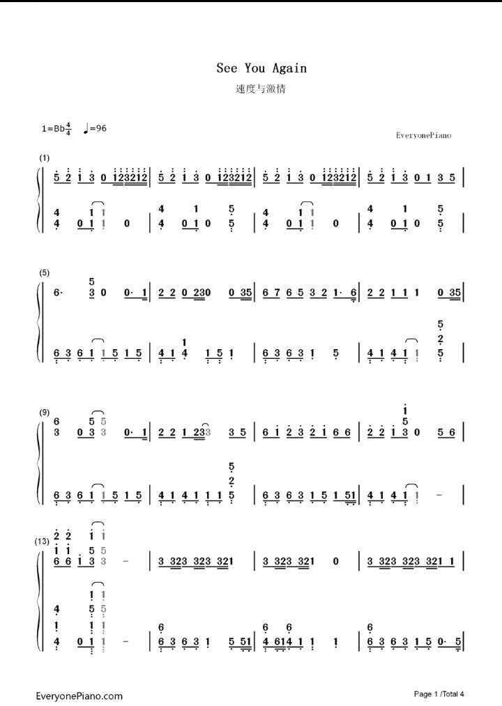 谁有see you again的钢琴数字谱?就像欢乐颂的这种一图片