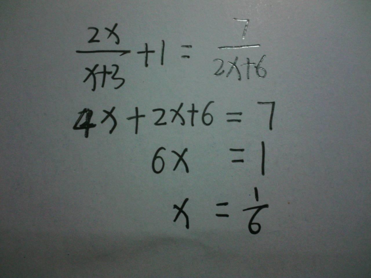 初二数学�zh�_初二数学,分式方程求解答,谢谢!