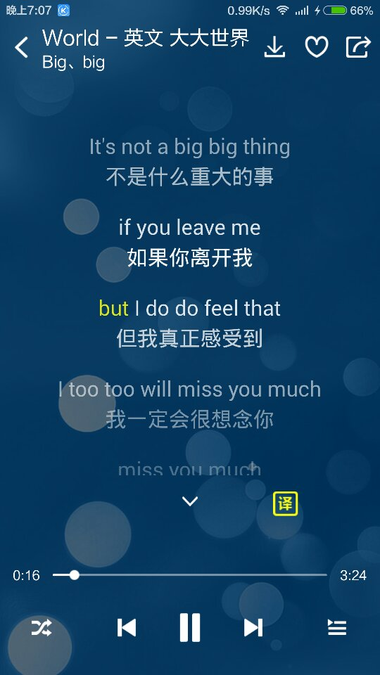一首英文歌男生唱的歌词是钢琴曲开头名有点长歌曲好像有mychange为什么不给放穿越剧图片