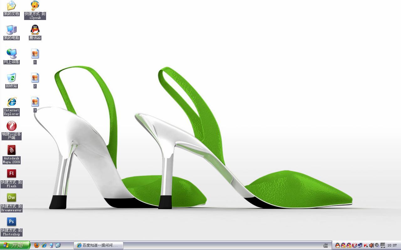 清理桌面重复图标高清 苹果4s设置桌面图标 清理重复照片