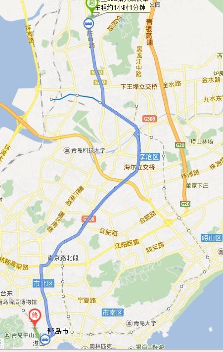延安火车站到枣园宾馆