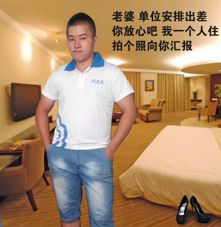 刘涛ps邪恶图图片