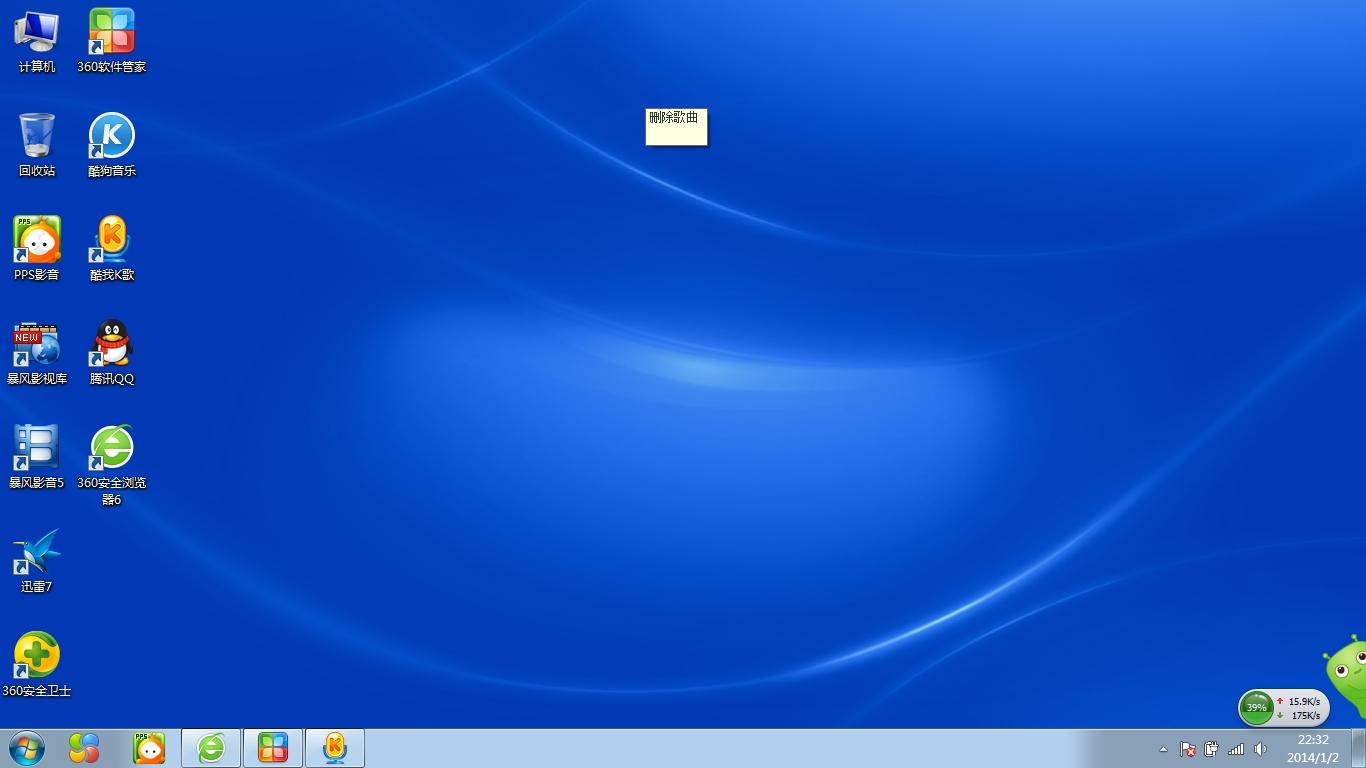 为什么我的电脑桌面上不显示我的电脑