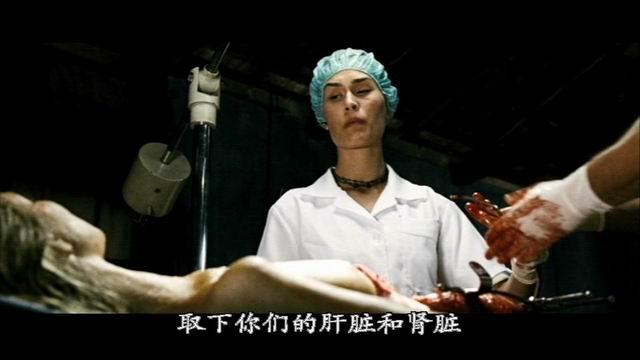 求一个解剖少女的电影