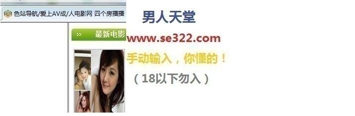 1993蜜桃百度云资源