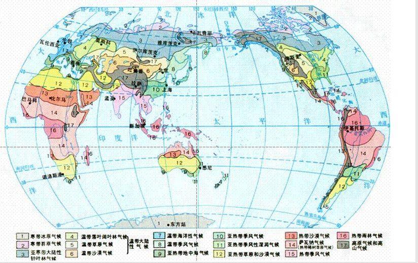 南纬70度,西经15度位于哪个时区,北纬23度,东经175度位于哪个时区