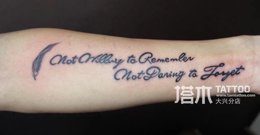 伤感句子纹身》励志英语短句纹身_纹身图案图片