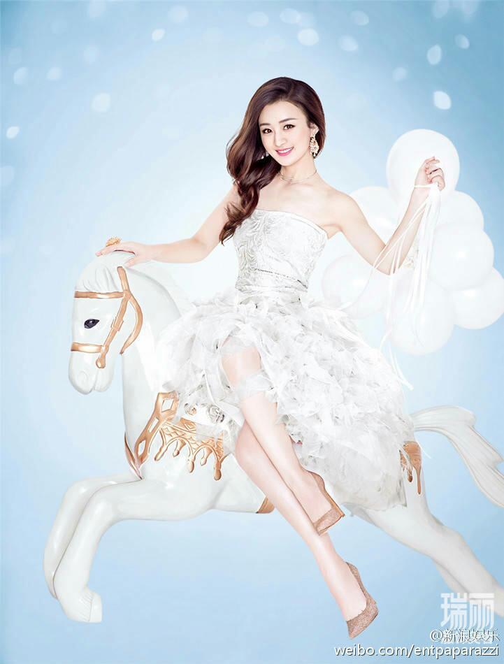 Fashion Magazine In Chinese