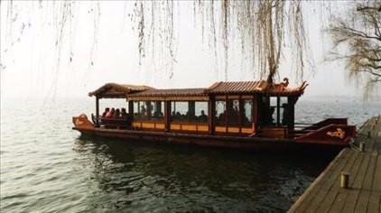 西湖画舫游船