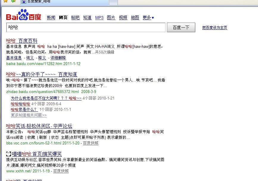 百度网页搜索条怎么居中图片
