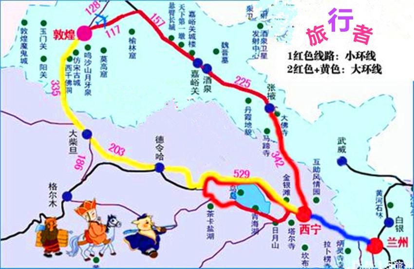 你好,我是敦煌旅游包车姜师傅,你问的这个问题很简单,从西宁途经青海图片