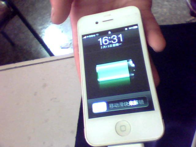 iphone越狱后必装插件
