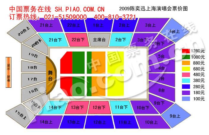 上海虹口体育馆座位图详细的谁有啊?英语语法这样学-初中版图片