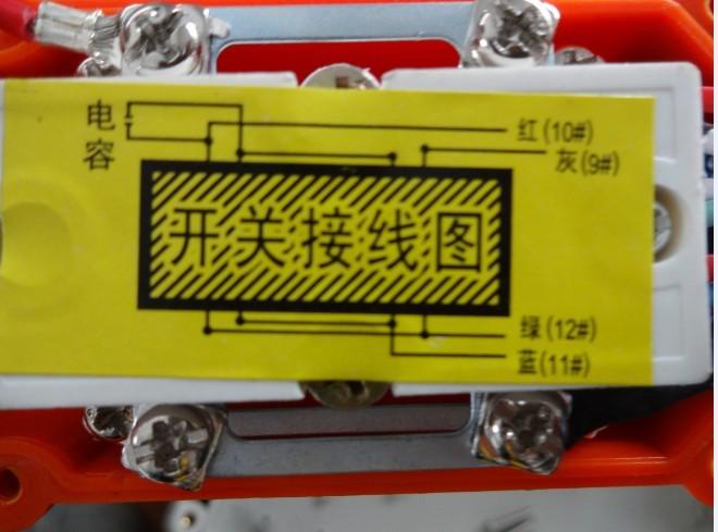 电机点动控制接线图图片