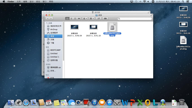 选择适当的max os x系统来安装,从而完成苹果电脑垃圾桶(特指mac pro)图片