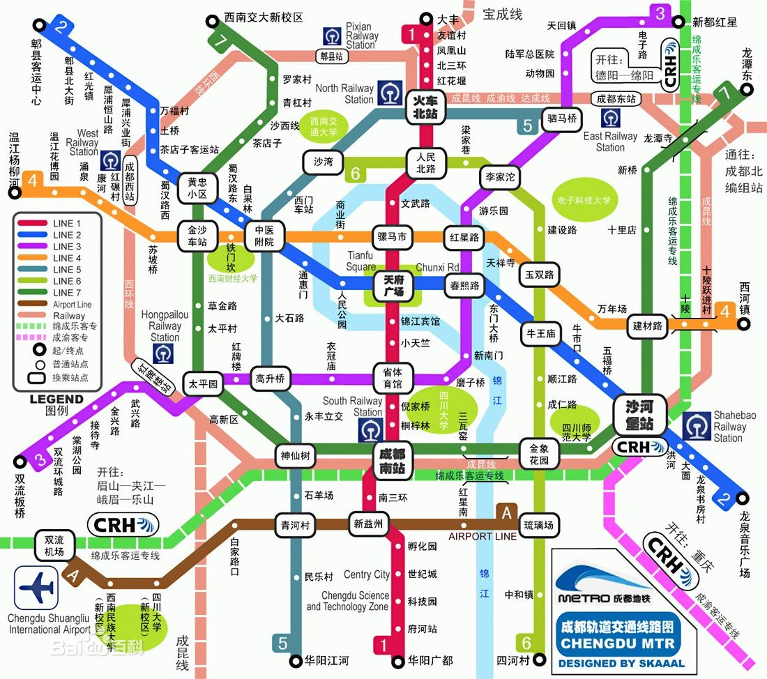 武汉地铁5号线 武汉地铁5号线二期 武汉地铁五号线不修了图片
