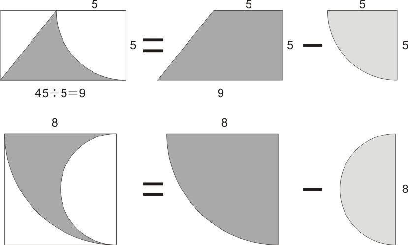长方形的面积图片下载;图片