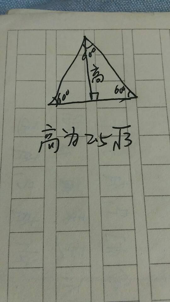 六边形边长5面积怎么算