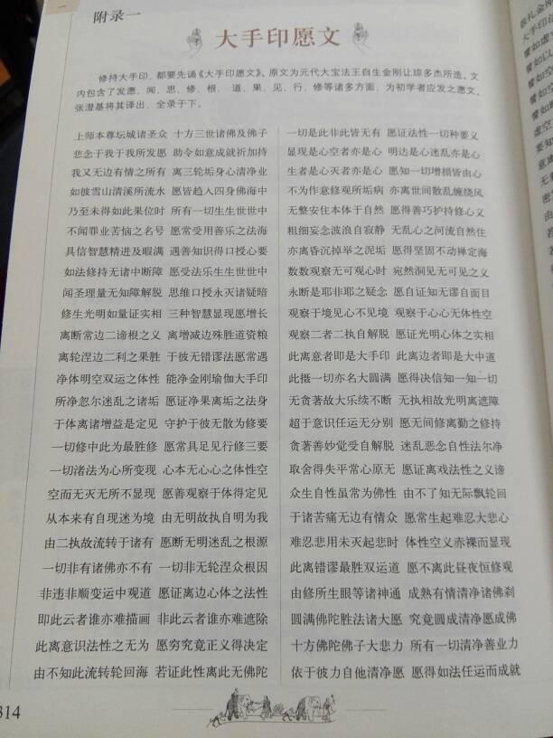 我和一本书的事,省市400字.湖北作文襄阳2015初中数学图片