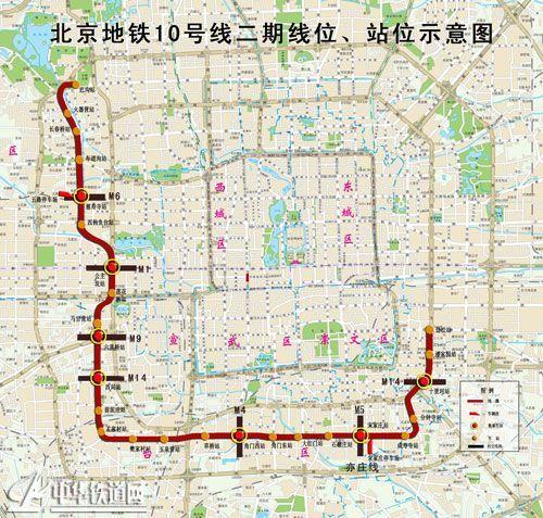 北京市地铁线路查询图片
