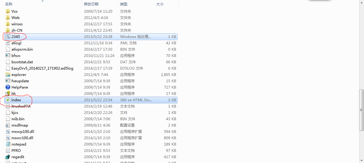 migd488 中文