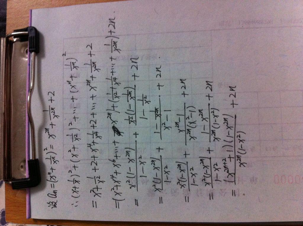 数学方法必修五-性质突破点(四)等差数列前n项和及数列的应用高中单体高中的记英语图片