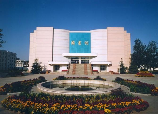 中央司法警官学院-图书馆