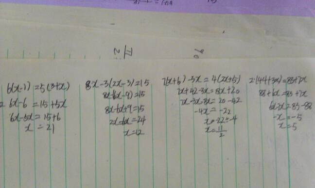 小学六年级数学解方程练习题