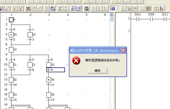 三菱编程电缆 三菱plc接线图 三菱plc内部电路图