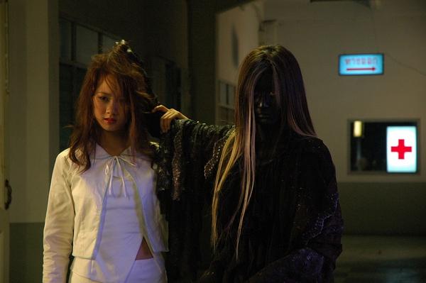 是2007年的泰国电影《疯魔美女》