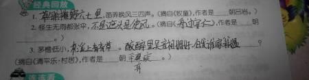评论| 我姓陈我心存|来自:作业帮 擅长:暂无 其他类似问题 按默认图片