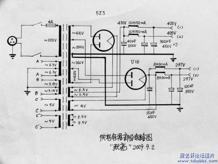 300B单端 胆机电路图图片