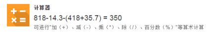 3(418+35.7)用简便方法