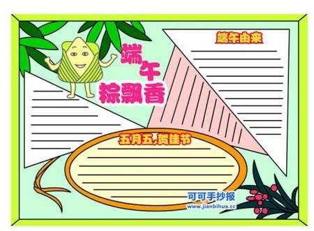 """""""中国端午节""""为国家法定节假日之一,并列入世界非物质文化遗产名录."""