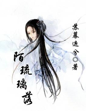 小说封面:古代美女图片
