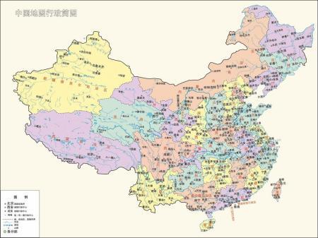 中国行政区划分地图清晰版图片
