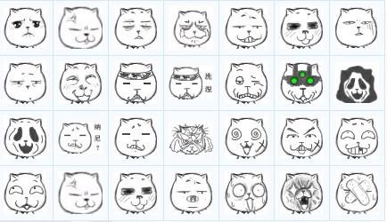 五官很小的黑白线条动物qq表情图片