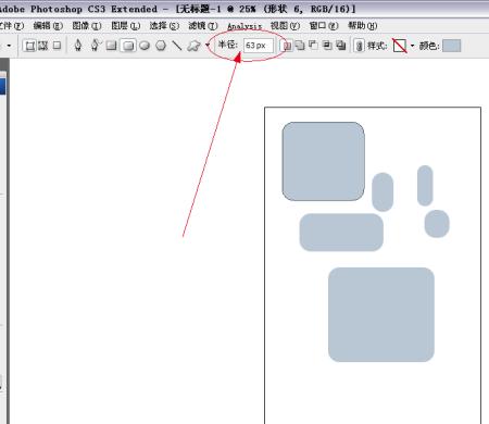 ps怎么画圆角矩形?图片