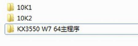 win764位创新5.1声卡安装kx3550怎么安装