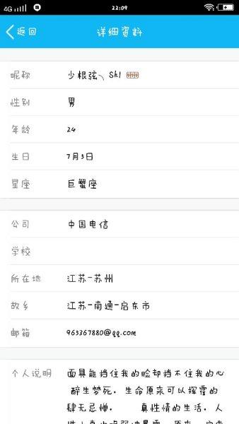 想找人真实姓名王译峰,现在苏州胜泽那边的一个小学旁边开文具店,我想