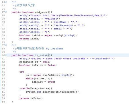 javaean对数据库users表进行作?