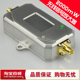 无线路由器信号放大器发出的信号大概有多少米图片