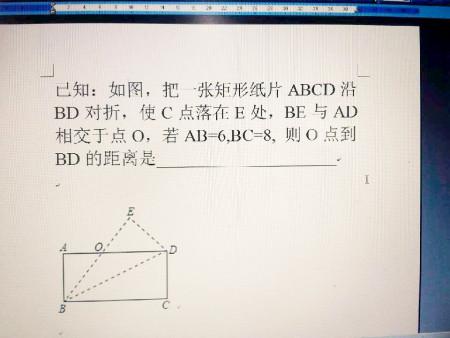 把一张矩形纸片acd沿d对折