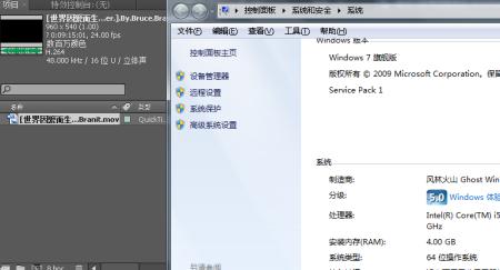 ae缺少quicktime_ae缺少文件,是装了quicktime之后就成这样的话,应该是卸载错误.