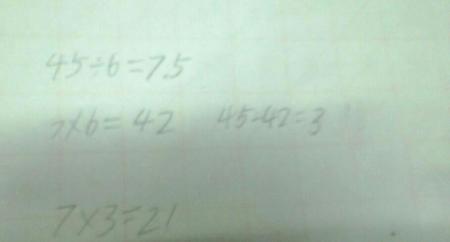 """""""六一""""儿童节,四(3)班用彩色布置教室图片"""