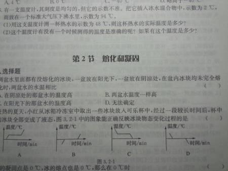 x1=0(标准大气压图片